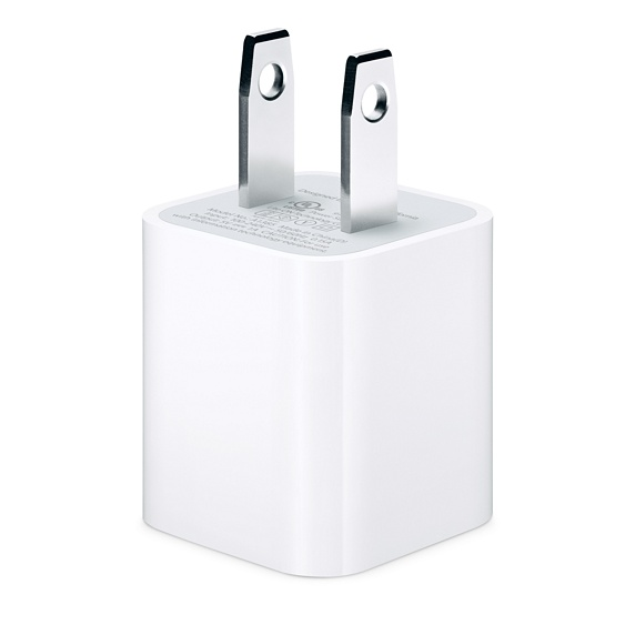 Apple Compatible 5W USB Power Adapter